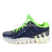 Adidas Crazyqick 2 Low [C76187] 男鞋 籃球 運動 休閒 深藍 綠