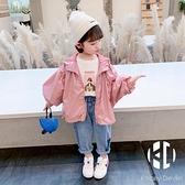 女童外套春秋季兒童洋氣防曬上衣時髦春裝女寶寶【Kacey Devlin】