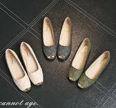 {丁果時尚}大尺碼女鞋34~44►韓版金屬格紋編織方頭平底鞋*3色(只賣現貨)