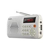 收音機 Rolton/樂廷 T30收音機老人便攜式老年迷你fm廣播半導體可充電【雙十二快速出貨八折】