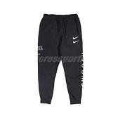 Nike 長褲 NSW Swoosh French Terry Pants 黑 白 男款 運動褲 專業 運動休閒 【ACS】 CU3932-010