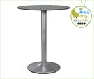 {{ 海中天時尚傢俱 }} C10  摩登時尚 吧檯桌系列 531-03  強力型玻璃吧檯桌