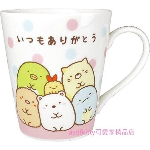 asdfkitty可愛家☆角落精靈/角落生物粉藍點點陶瓷馬克杯-日本正版商品