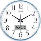 掛鐘 凱諾時掛鐘客廳鐘表個性創意時鐘現代簡約大氣掛表時尚石英鐘家用 歌莉婭
