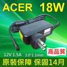 ACER 高品質 18W 變壓器 3.0*1.1mm Iconia tab A100 A101 A200 A210 A500 A500-08S08u A501 A501-10S16u W3-810