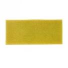 水油兩用8吋平面毛片