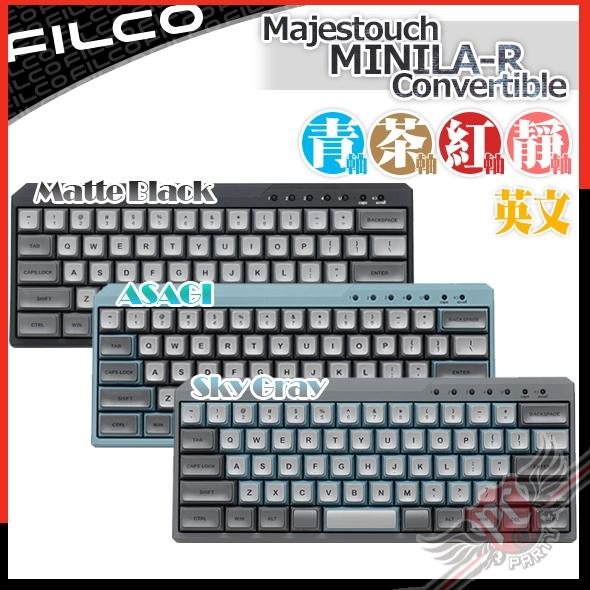 [ PC PARTY] FILCO Majestouch MINILA-R Convertible 63鍵 雙層鍵帽 雙模配置 英文正刻 迷你藍牙機械式鍵盤