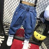 新年好禮85折 童裝男童牛仔褲子春裝2018新款3歲5兒童6哈倫褲7時尚小孩春秋長褲