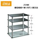 Zhanyi 展藝 ZY-800/ZY800 強化玻璃4層(厚片)鋁合金材料.組裝容易【公司貨+免運】