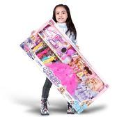 換裝芭比娃娃套裝大禮盒兒童洋娃娃過家家3D眼巴比娃娃玩具女孩 WY【全館89折低價促銷】