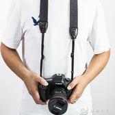 單反相機背帶佳能尼康索尼微單攝影斜跨快槍手減壓帶肩帶復古掛繩 娜娜小屋