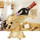 歐式葡萄酒架創意紅酒架樹脂客廳家用酒櫃壁櫥裝飾品擺件空酒瓶架 小明同學