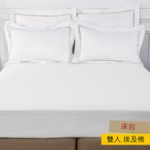 HOLA 艾維卡埃及棉素色床包 雙人 晨白