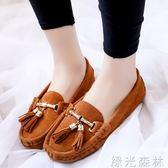 娃娃鞋 春季韓版加絨豆豆鞋女平底淺口單鞋舒適孕婦鞋百搭女鞋子 綠光森林