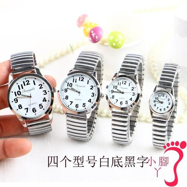 手錶 老年人手錶女松緊帶鋼彈簧帶夜光大數字老人男女錶防水石英錶