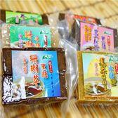 【茂格生機】黑糖海燕窩/280G