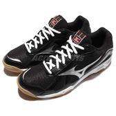 Mizuno 排羽球鞋 Cyclone Power 黑 銀 膠底 運動鞋 男鞋【PUMP306】 V1GA1580-50