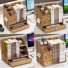 文件框資料架桌面木質文件架學生書立架辦公桌面收納盒桌面置物架