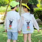防曬衫 男童女童防曬衣外套2020新款夏季兒童皮膚衣寶寶薄款透氣空調衫潮