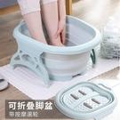 家用便攜式可折疊泡腳盆加厚滾輪足浴盆塑膠 【母親節禮物】