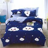 舒柔綿 超質感 台灣製 《嗨皮雲》 單人薄床包升級雙人被套3件組