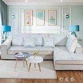 夏季沙發墊布藝現代簡約涼席涼墊冰絲藤席坐墊沙發套罩全包萬能套 町目家