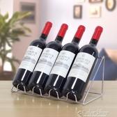 酒架紅酒架葡萄酒展示酒托架 酒柜吧臺酒瓶擺件鐵藝創意歐式客廳家用 color shop