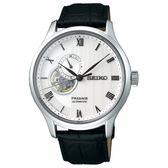 【僾瑪精品】SEIKO 精工 PRESAGE 24小時顯示開芯機械錶-黑x銀/4R39-00W0P(SSA379J1)