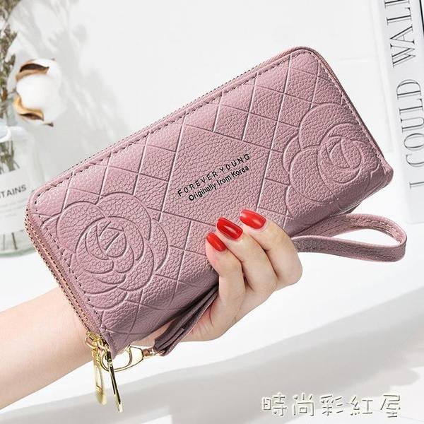 錢包女2020新款簡約錢包女長款手腕包雙拉鏈大容量手機錢包卡一體「時尚彩紅屋」