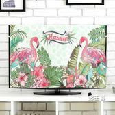 (萬聖節鉅惠)電視機防塵罩布藝65寸電視機蓋布電視罩防塵罩55英寸50液晶電視機罩掛式43歐式