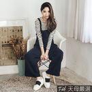 【天母嚴選】男孩風內刷毛連身褲(共二色)...