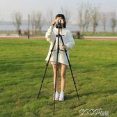 攝影架  單反三腳架 相機微單便攜專業三角架 攝影手機直播支架攝像 coco衣巷