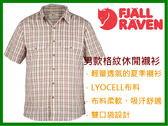 ╭OUTDOOR NICE╮瑞典FJALLRAVEN  Abisko Cool Shirt SS 男款涼感排汗短袖襯衫 81795 217 石灰巖 排汗襯衫
