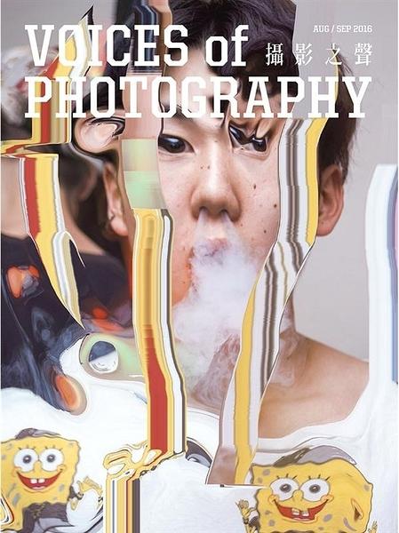攝影之聲Voices of Photography 9月號/2016 第19期