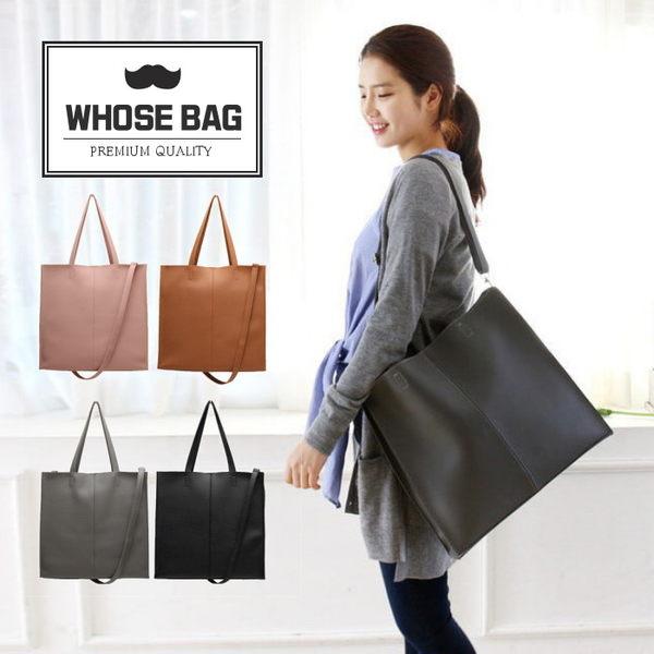 【WHOSE BAG】韓國嚴選德隆肩背包 NO.LM186