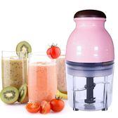 榨汁機 電動小型家用多功能輔食一體機果泥攪拌料理機