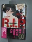 【書寶二手書T7/言情小說_MNS】R.I.P.擁抱鏡面和子彈的天使_深沢 仁