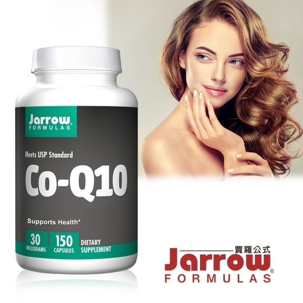 Jarrow賈羅公式 Kaneka反式型Q10膠囊(150粒/瓶)