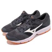 Mizuno 慢跑鞋 Ezrun LX 灰 白 網布透氣 運動鞋 基本款 男鞋【PUMP306】 J1GE1818-01