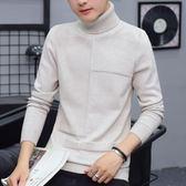 秋冬男士毛衣青少年韓版潮流高領針織衫