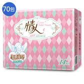 (輸入amart100再現折100)情人抽取式衛生紙100抽*70包(箱)【愛買】
