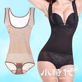 塑身馬甲 腰夾/束腰 薄款(加強版)透氣舒適收腹腰內衣無痕衣連體