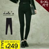 LULUS特價-消脂褲A雙釦窄管長褲S-XL-黑  現+預【04051424】