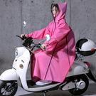 輕量式雨衣3XL玫瑰粉