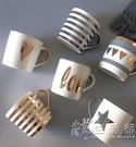 北歐輕奢馬克杯帶蓋勺創意個性杯子咖啡杯ins陶瓷情侶水杯女家用 小時光生活館