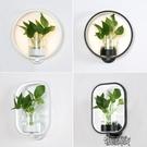 植物補光燈 現代簡約北歐創意客廳餐廳樓梯過道燈書房臥室床頭燈水【全館免運】