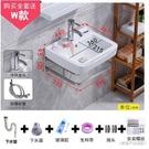 (W款支架盆全套) 洗手盆衛生間三角陽臺洗臉盆櫃組合陶瓷簡易面池掛牆式