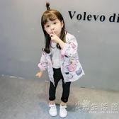 童裝女童秋款夾克外套韓版新款1-3-5歲兒童沖鋒衣女寶寶風衣   聖誕節歡樂購
