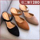 TC8806 顏色:黑/可可/棕 尺寸:22.5-25 跟高:6公分 版型:正常,腳版偏寬請選大一號