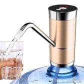 抽水器丨雙泵電動抽水器桶裝水純凈水桶壓水器礦泉水自動出水飲水機大桶吸 俏俏家居